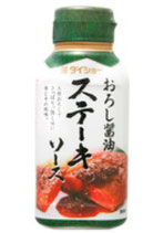 Daisho Steak Sauce Grated Daikon & Sojasauce おろし醤油ステーキソース 165g