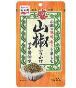 Marumiya Nanami Furikake-Sansho 30g 丸美屋 山椒ふりかけ