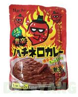 Gekikara Hachinero Curry 200g  激辛ハチネロカレー