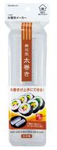Futomaki Sushi Maker 寿司型太巻き