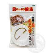 Gyoza Form / Gyoza maker 手作り餃子