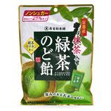 Senjakuame Green Tea Candy Nodo Ame 100g  緑茶のど飴
