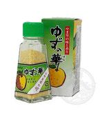 Yuzu peel powder 20g  ゆず果皮パウダー