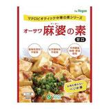 Osawa Japan Mabo Tofu No Moto   麻婆の素