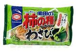 Kameda Kaki no Tane Wasabi 200g (6P) 亀田 柿の種 わさび
