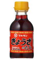 Marukin Gyoza Sauce 150ml ぎょうざのたれ