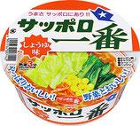 Sapporo Ichiban Shouyu Cup サッポロ一番醤油ラーメン