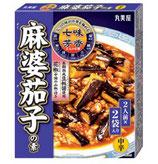 Marumiya Mabo-Nasu Medium-Hot 丸美屋 麻婆茄子の素 中辛