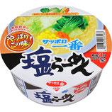 Sapporo Ichiban Shio Cup サッポロ一番塩ラーメン
