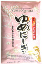 Yumenishiki Reis  ゆめにしき コシヒカリ 5kg