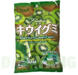 Kasugai Kiwi Gummy Candy  キウイグミ