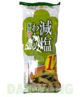 Hikari Miso Soup Wakame less salt 180g (12p)  ひかり味噌 減塩わかめ 生みそタイプ