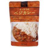 Vege Curry Mittel Scharf