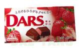 Morinaga Dars Strawberry Chocolate   ダースいちご