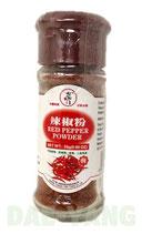 Red Pepper Powder 28g  辣椒粉