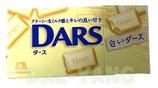 Morinaga Dars Chocolate White  ダース ホワイト
