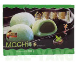 Mochi Green Tea 180g  台灣麻糬 緑茶