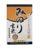 Minori Genmai Reis 1kg  みのり玄米 1kg
