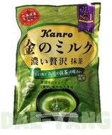Kin no Milk Candy Matcha 70g  金のミルク 濃い贅沢 抹茶