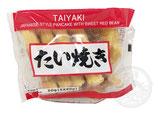Taiyaki - Japanese cake filled with red bean paste  たい焼き