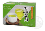 Sencha Green Tea 40g (20 bags) 煎茶ティーバッグ