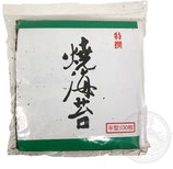 Dried roasted Nori seaweed for sushi 125g (100 sheets) 特選焼海苔