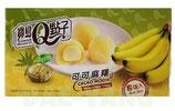 Cacao Mochi Banana 80g