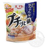 Nagoya Salty Chicken Hot Pot Soup (6 Portions)  プチっと鍋 丸鶏塩ちゃんこ鍋