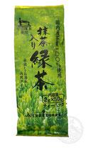 Green Tea with Matcha (50 tea bags) 抹茶入り煎茶ティーバッグ