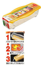 Microwave Pasta Cooker 電子レンジパスタ調理器