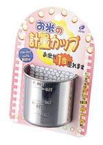 Rice measuring cup (for 1 go)  お米の計量カップ 1合用