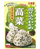 Marumiya Mazekomi Wakame Takana 丸美屋 混ぜ込みわかめ 高菜 31g