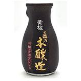 Kizakura Sake Honjozo 180ml 黄桜 匠の本醸造