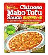 House Mabo Tofu Sauce Medium Hot  150g ハウス 麻婆豆腐の素 中辛