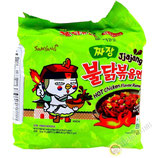 SAMYANG Hot Chicken Flavor Ramen Jjajang (140gx5)