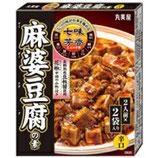 Marumiya Mabotofu No Moto Karakuchi 麻婆豆腐の素 辛口