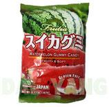 Kasugai Watermelon  Gummy Candy   スイカグミ