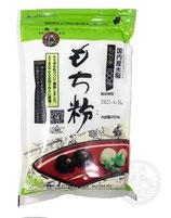 Glutinous Rice Flour 250g もち粉
