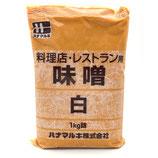 Hanamaruki Ryoriten Shiro Miso 1KG ハナマルキ料理店味噌白