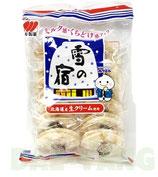 Yuki no Yado Rice Cracker  雪の宿