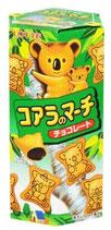 Koala no March  コアラのマーチ チョコレート