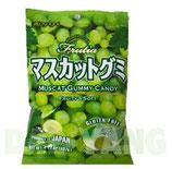 Kasugai Muscat Gummy Candy  マスカット グミ