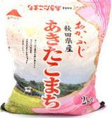 Akafuji Akitakomachi Reis  神明 秋田県産あかふじ あきたこまち 2kg