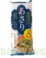 Hikari Miso Soup Clams 128g (8p)  ひかり味噌 あさり 生みそタイプ