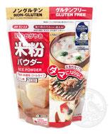 Rice powder - gluten free 300g 米粉パウダー