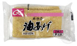 OK Food Fried Tofu  油揚げ