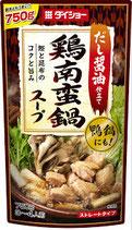Daisho Tori Nanban Nabe Soup  ダイショー  鶏南蛮鍋スープ