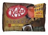 Nestle Kitkat Rasted Green Tea  13P  ネスレキットカットほうじ茶