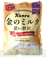Kin no Milk Candy 80g  金のミルク 濃い贅沢