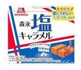 Morinaga Shio Caramel 12P  森永塩キャラメル